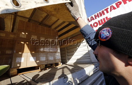Russian humanitarian aid convoy to Ukraine