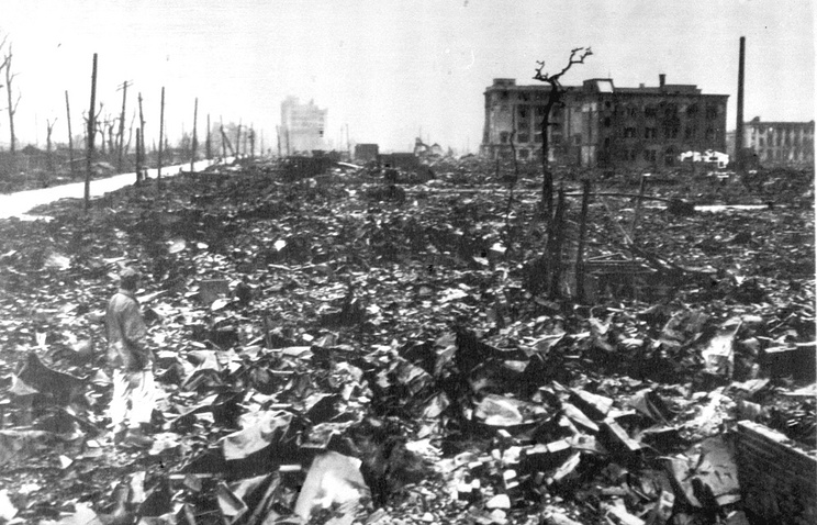 Japanese Hiroshima after the nuclear explosion