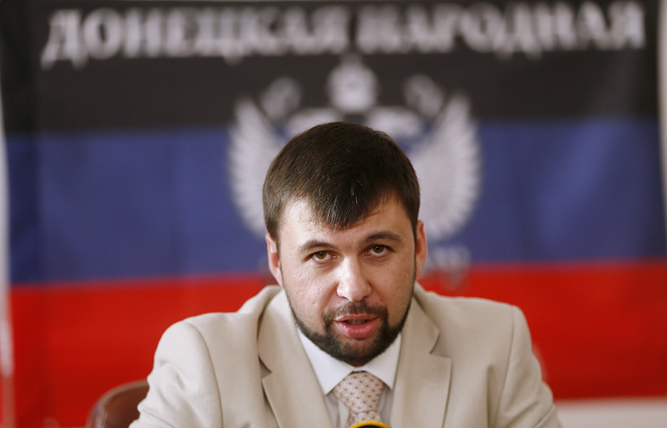 Donetsk People's Republic envoy to Contact Group Denis Pushilin