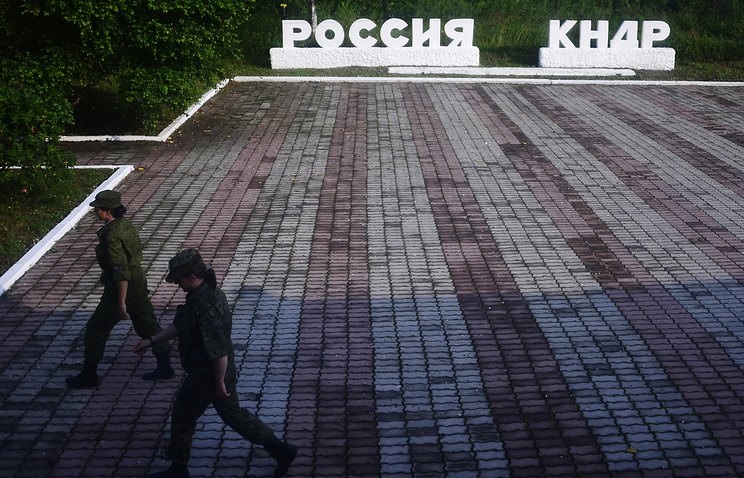 On the border between Russia and North Korea