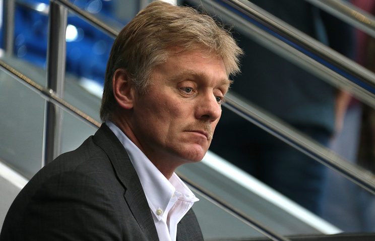 Vladimir Putin's press secretary Dmitry Peskov