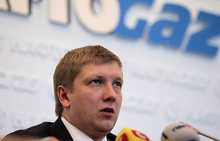 "Chairman of the board of the company ""Naftogaz"" Andrew Kobolev."