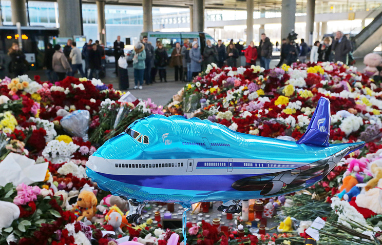 Flowers at the airport in St.Petersburg