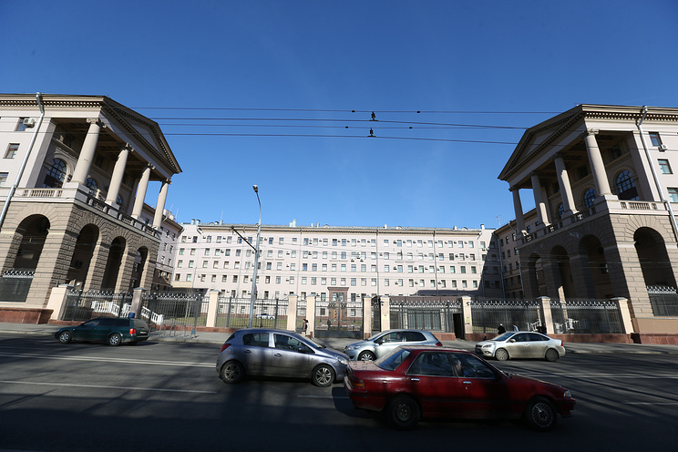 The building of the Russia's Interior Ministry in Moscow