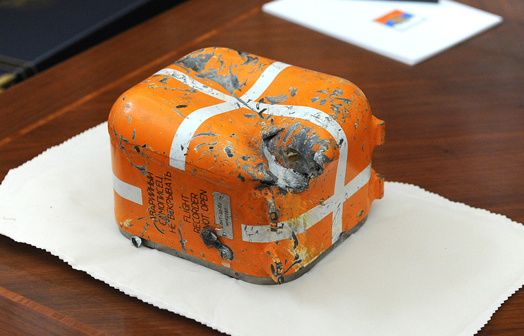 The flight data recorder from the Russian Su-24 which was downed by Turkish Air Force