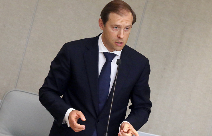 Russian Minister of Industry Denis Manturov