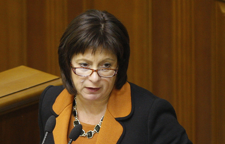 Finance Minister of Ukraine Natalie Jaresko