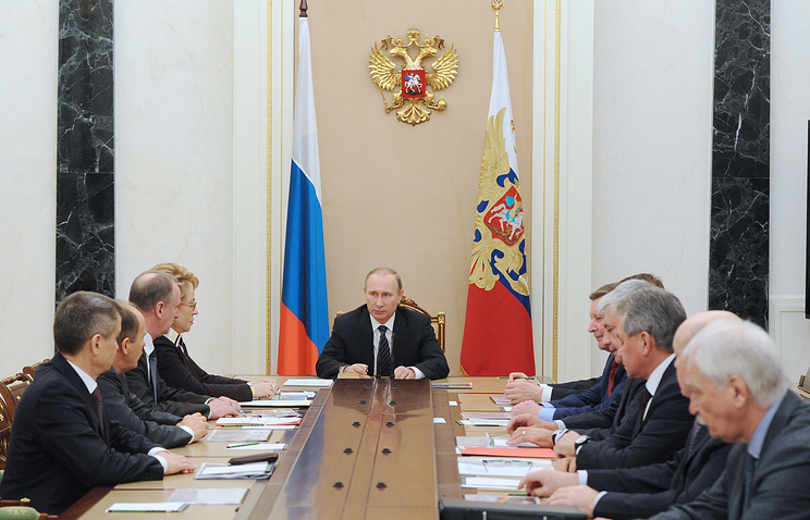 Vladimir Putin and the Russian Security Council