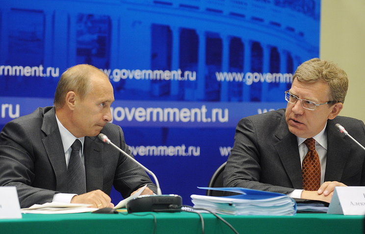 Vladimir Putin and Alexey Kudrin (archive)