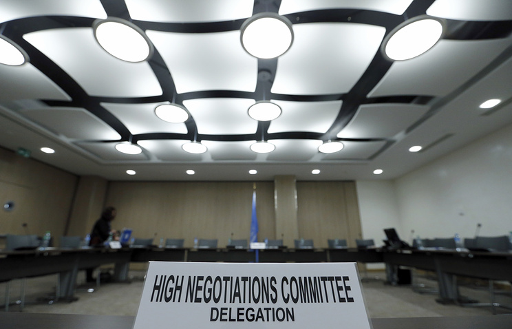 Syria peace talks at the United Nations in Geneva