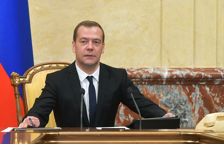 Russian Prime Minister and leader of the ruling United Russia party Dmitry Medvedev