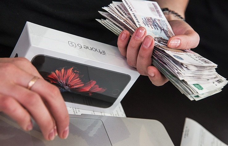 Russia says investigating iPhone price-fixing allegations