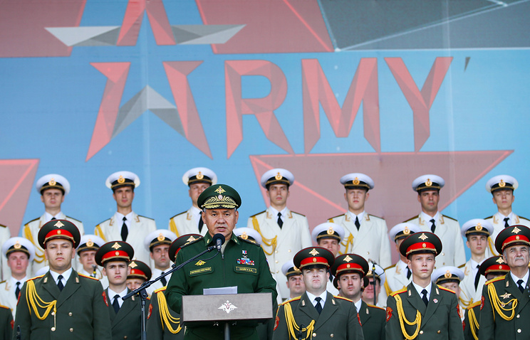 Russian Defense Minister Sergei Shoigu at the opening of Army 2016 Forum