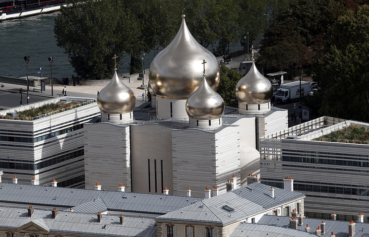 Russian Orthodox Spiritual and Cultural Center in Paris