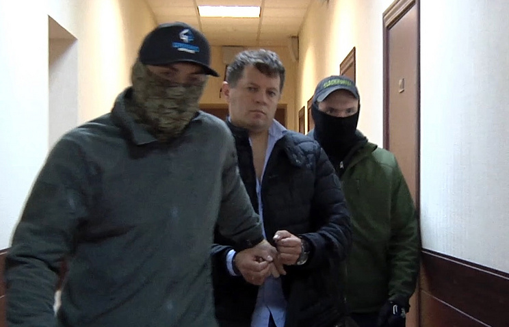 Roman Sushchenko detained by the Russian federal security service