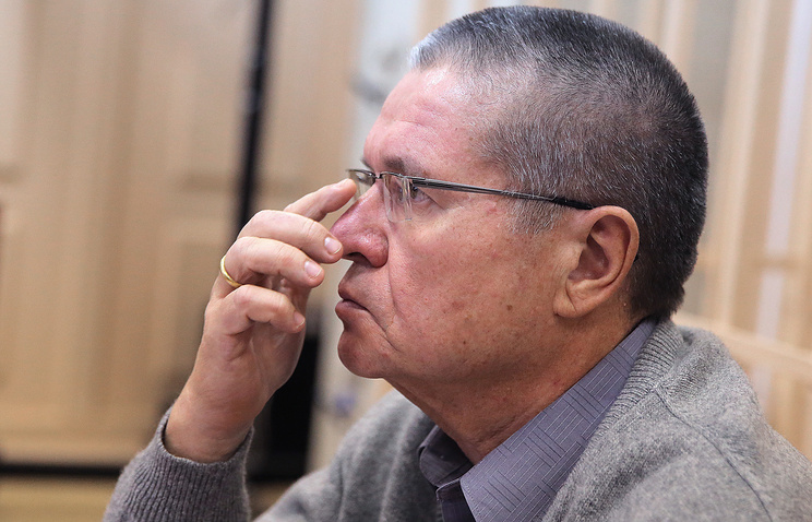 Former Economic Development Minister Alexei Ulyukayev