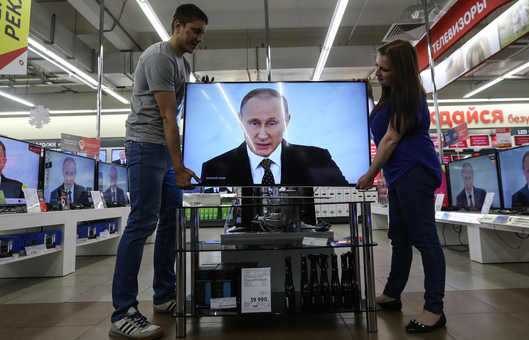 Kremlin denies accusations that Russia tried to hack US voting equipment