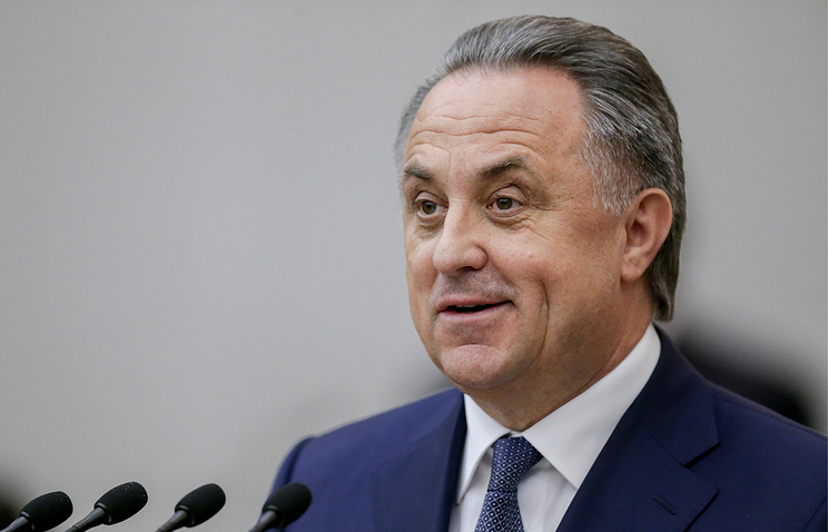 Russia's Deputy Prime Minister and Local Organizing Committee (LOC) Chairman Vitaly Mutko