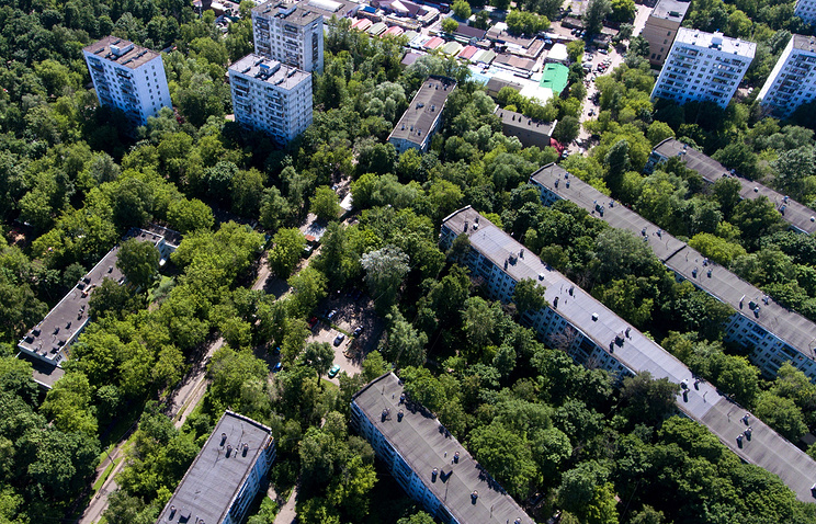 Elevated view of Soviet-era apartment blocks in Moscow