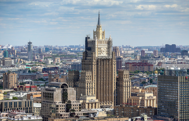 A view of the Russian Foreign Ministry