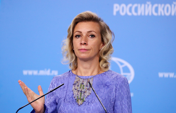 The Russian Foreign Ministry's spokeswoman Maria Zakharova