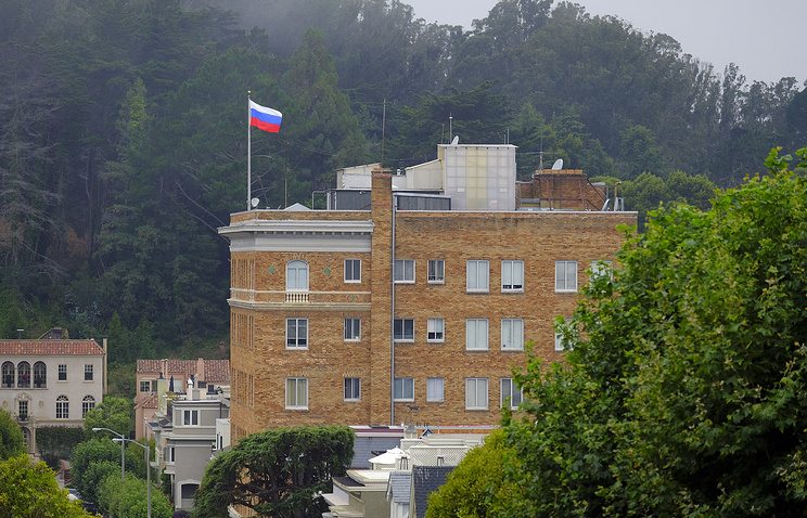 United States & #39;d E alleged dominant in the Russian consulate building