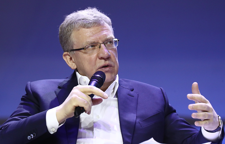Chief executive of the Center for Strategic Research Alexei Kudrin