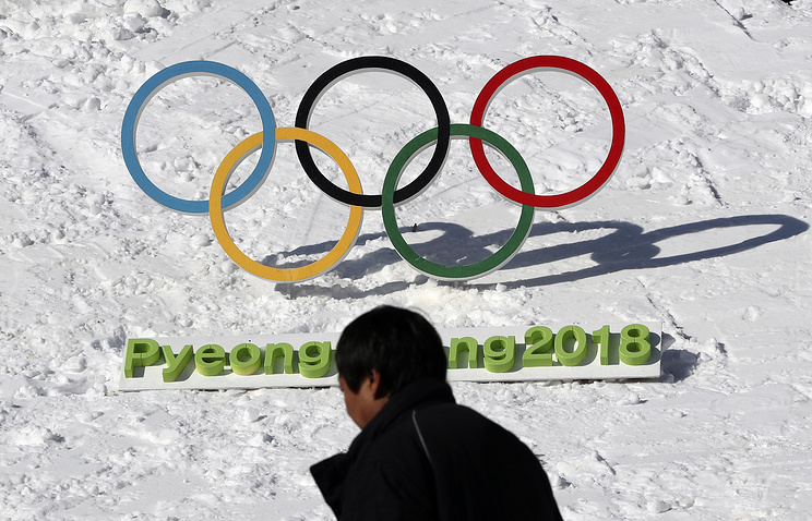 'Russia' on Winter Olympics kit despite ban