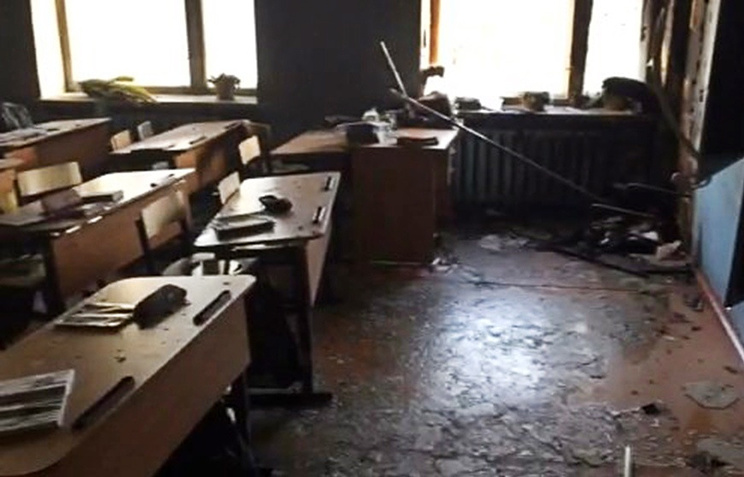 Axe-wielding teen storms school classroom with firebomb before brutal slashing attack
