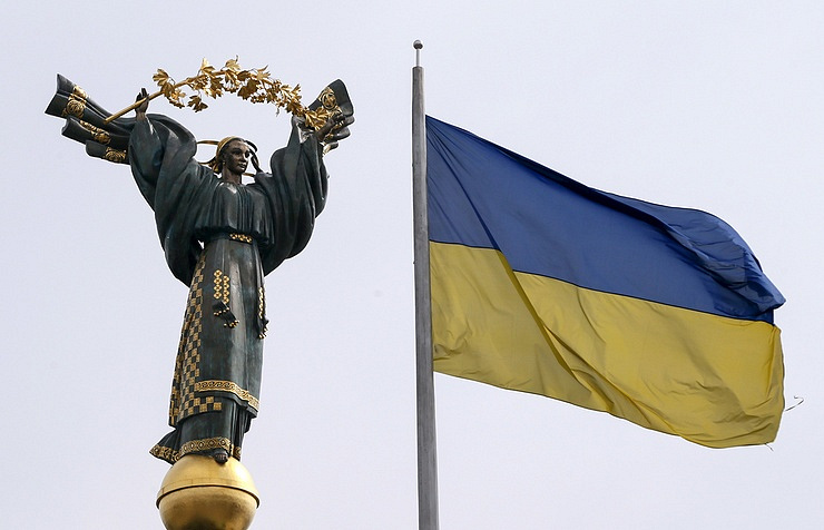 United States hits Ukraine separatists, Russian Federation officials with sanctions