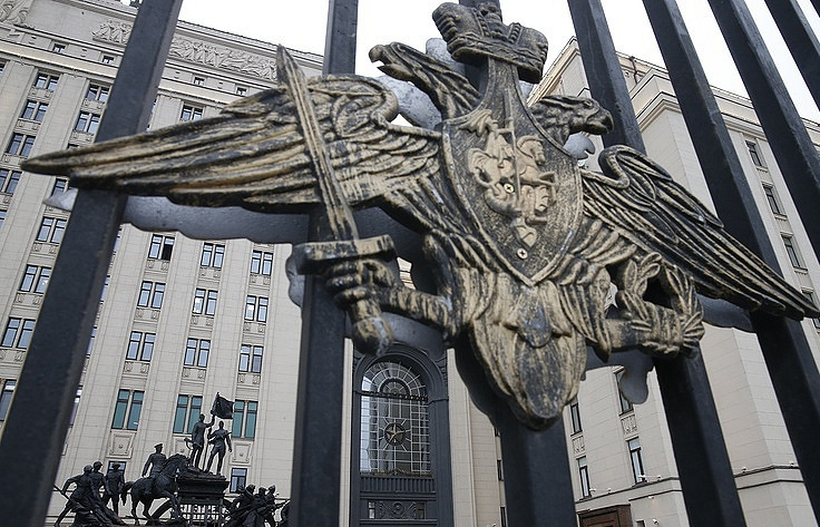 Russia's Defense Ministry building in Moscow