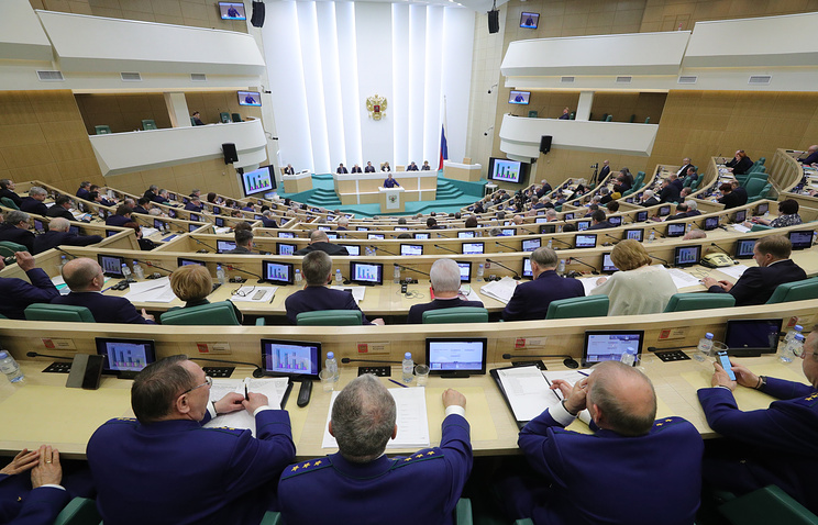 Federation Council, the upper house of the Russian parliament