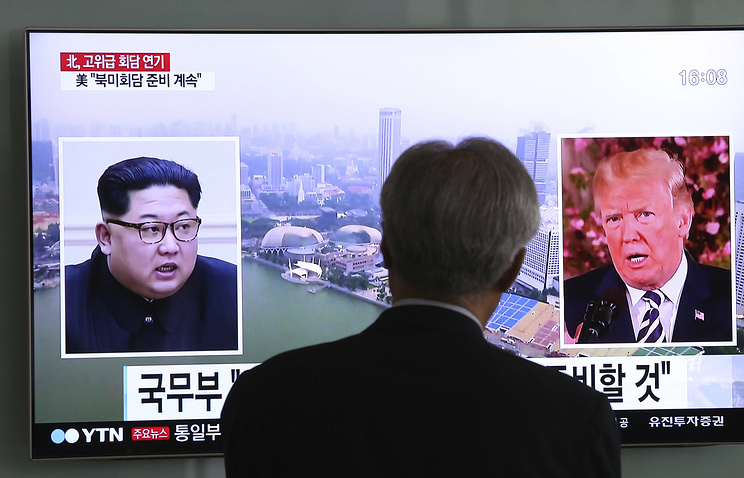 United States  hasn't been notified about threat to cancel N Korea summit