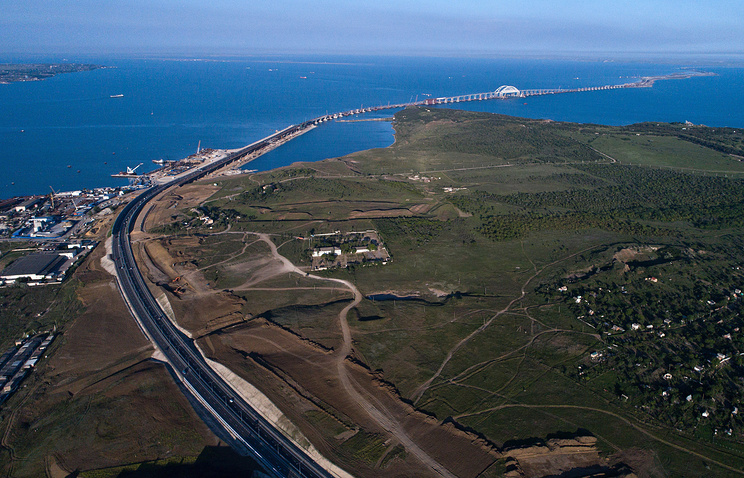 Statement by Foreign Affairs Minister on the Kerch Strait Bridge