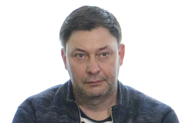Kirill Vyshinsky
