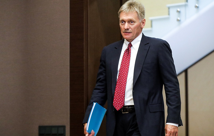 Spokesman of the Russian President Dmitry Peskov