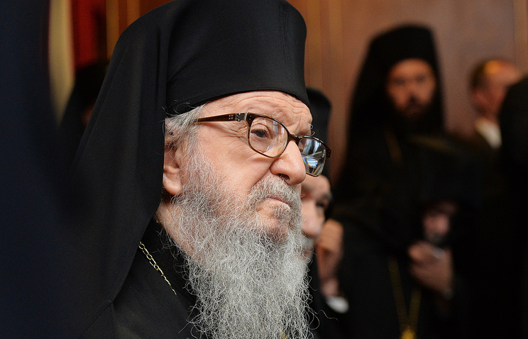 Ecumenical Patriarch Bartholomew I of Constantinople