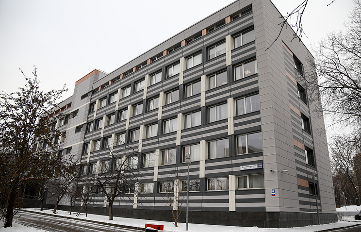 Russia's national drug-testing laboratory in Moscow