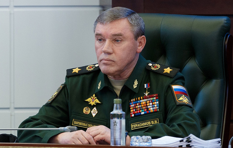 The chief of Russia's General Staff, Valery Gerasimov
