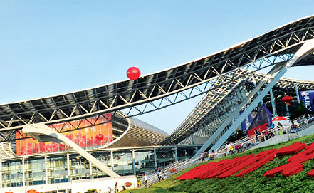 Photo www.cantonfair.org.cn