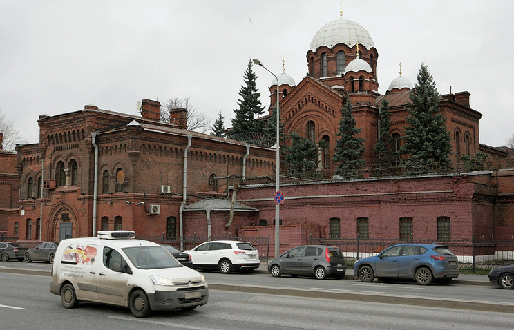 'Kresty' detention center, were some of the Greenpeace activists known as the 'Arctic 30' allegedly are detained in St. Petersburg