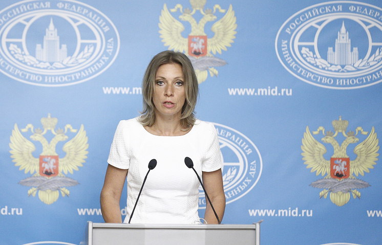 Maria Zakharova, Russian Foreign Ministry's official spokeswoman